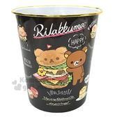 〔小禮堂〕拉拉熊 懶懶熊 圓形無蓋垃圾桶《黑棕.漢堡》書報桶.收納桶.置物桶 4930972-48204