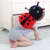店長推薦寶寶走路護頭防摔頭部保護墊嬰兒學步神器枕小孩兒童防撞頭護頭帽