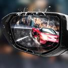 【DP205】米諾諾後照鏡防雨膜2入-方130257 後視鏡貼膜 防水膜 防塵防刮防霧 保護膜 EZGO商城