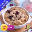 【台灣在地ㄟ尚好】麻油猴頭菇杏鮑菇家庭號禮盒(奶蛋素)