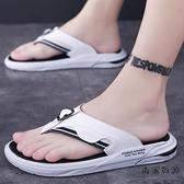 夾腳拖鞋男室外皮涼鞋防滑外穿韓版涼拖鞋潮流【毒家貨源】