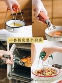 防燙夾 樹可 防燙碗夾廚房夾盤子神器家用蒸鍋提盤夾子取碗器防滑夾盤手 交換禮物