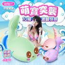 香港LETEN 萌寵寶寶10段變頻震動器 萌動版 USB充電 震動跳蛋(顏色隨機)