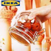 廚房考肯密封罐玻璃罐泡制檸檬茶葉食品腌制密封瓶 探索先鋒