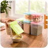 食品收納盒儲物罐塑料罐廚房收納罐 5個裝