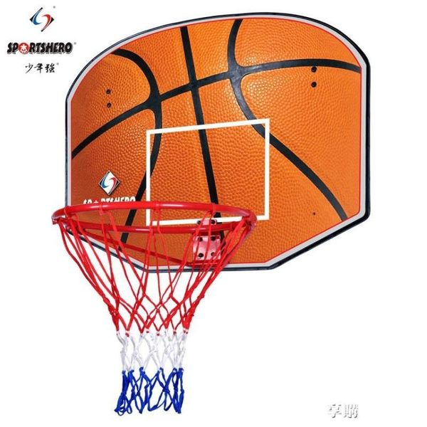 成人掛式籃球框籃球板 木質籃板鐵籃球筐 戶外標準籃球架
