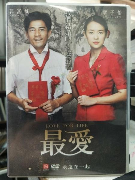 挖寶二手片-G27-005-正版DVD-華語【最愛】-郭富城 章子怡(直購價)