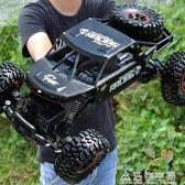 超大越野四驅車充電動無線遙控汽車男孩高速大腳攀爬賽車 造物空間