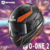 [中壢安信]法國SHARK EVO-ONE 2 彩繪 KRONO 消光黑橘 可樂帽 全罩 可掀式 安全帽 內墨片
