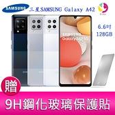 分期0利率 三星SAMSUNG Galaxy A42 (6G/128G) 6.6 吋八核心四鏡頭 5G上網手機 贈『9H鋼化玻璃保護貼*1』