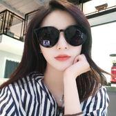 女潮2018新款韓國網紅明星同款太陽鏡偏光 JK120『樂愛居家館』