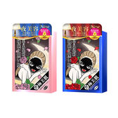 SEXYLOOK 夜奇蹟精油面膜(5入/盒) ◆86小舖 ◆