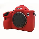 適用索尼A7相機矽膠套 保護皮套