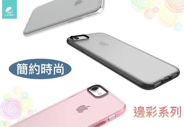 【高清版空壓殼 】超薄透明保護套,高清、防摔、耐磨 iPhone 7 Plus 5.5寸【Apple store 主推品牌款】