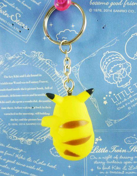 【震撼精品百貨】神奇寶貝_Pokemon~鎖圈/鑰匙圈-皮卡丘-羞羞臉抱蘋果