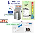 象印 日本製 3公升 電熱水瓶 +贈 15公分 砍骨刀/剁刀
