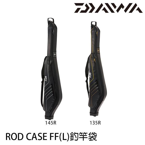 漁拓釣具 DAIWA ROD CASE FF 135R (L) (釣竿袋)