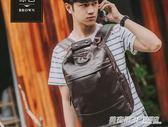 男士背包皮商務旅行學生電腦書包青年時尚潮流休閒個性手提雙肩包ATF  英賽爾3C