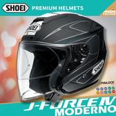 [安信騎士] 日本 SHOEI J-FORCE IV 彩繪MODERNO TC-5 消光黑白 半罩 安全帽 四分之三