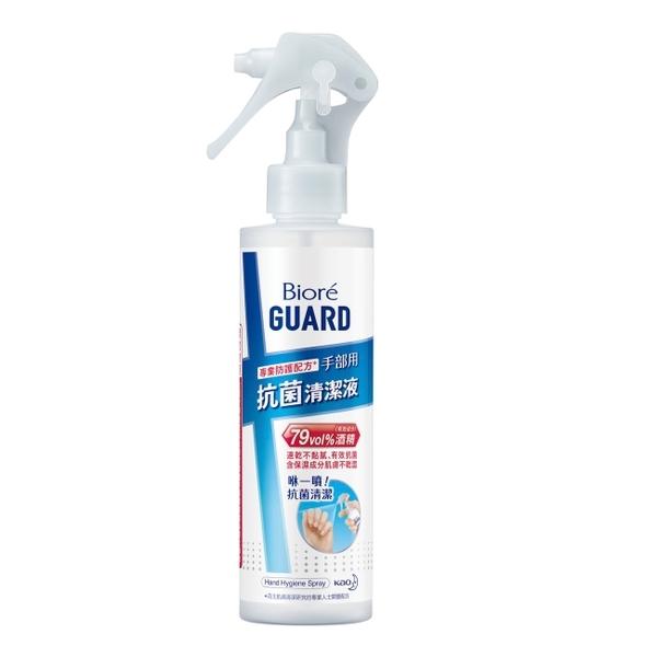 Biore GUARD手部抗菌清潔液-隨身噴霧型 175ml