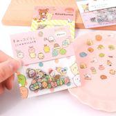 角落生物貼紙-韓國創意小清新角落生物貼紙透明卡通可愛貼紙包diy手賬裝飾貼 花間公主
