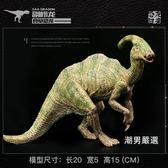 一件免運-動物模型實心仿真恐龍玩具塑膠動物恐龍模型副櫛龍兒童男女孩禮物