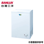 【SANLUX 台灣三洋】150L冷凍櫃SCF-150W
