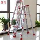 梯子 梯子加寬加厚2米鋁合金雙側工程人字家用伸縮折疊扶梯閣樓梯T 免運直出
