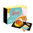 晨露.寶寶雞高湯(150毫升/包,共8包/盒)...愛食網