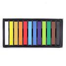 派迪 暫時性派對染髮筆 12色 [88838]不需染髮/輕鬆上色/挑染色/暫時性蠟筆