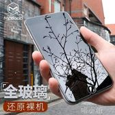 iphone6鋼化膜i7蘋果6plus手機膜7p半屏玻璃防摔4.7藍光6sp 喵小姐