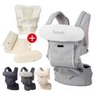韓國 Bebefit S7 旗艦款智能嬰兒揹帶-大全配-4色可選 背巾 腰凳【預計4/16出貨】