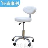 尚康利推出新款醫生美容椅旋轉有靠背美發椅子升降醫師發廊師傅凳 町目家