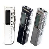 【VITAS】M80 專業錄音筆 8GB~通過BSMI認證 MP3播放 蒐證 秘錄