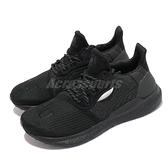 【海外限定】adidas 休閒鞋 PW Solarhu PRD 黑 女鞋 菲董 聯名款 愛迪達 Boost 【ACS】 EG7788