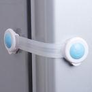 ✭米菈生活館✭【N75】櫃門抽屜加長安全鎖(兩入) 兒童 防護 冰箱 櫥櫃 鎖扣 防夾 掉落 保護 黏貼