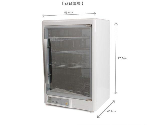 ^聖家^尚朋堂四層紫外線烘碗機 SD-4595【全館刷卡分期+免運費】