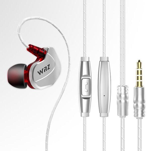 重低音手機蘋果通用男女耳塞掛耳式運動入耳式耳機耳麥TW 母親節禮物
