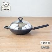 牛頭牌小牛原石不沾炒鍋32cm炒菜鍋電磁爐不沾鍋-大廚師百貨