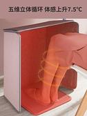 暖腳寶暖腳墊 昕科暖腳寶桌下取暖器冬天辦公室保暖腳墊加熱墊電熱捂腳暖腿神器 交換禮物