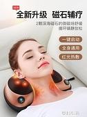 多功能肩頸椎按摩器頸部腰部肩部頸肩脖子電動車載儀枕頭家用神器 中秋特惠