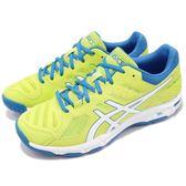 【六折特賣】Asics 排羽球鞋 Gel-Beyond 5 綠 白 透氣鞋面 防滑耐磨大底 男鞋 運動鞋【PUMP306】B601N-7701