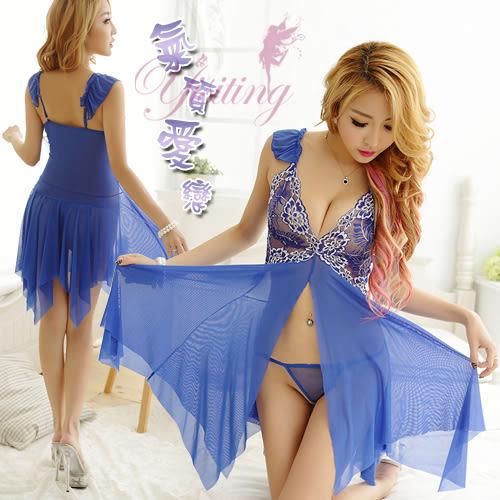 💋銀白色性感睡衣館💋 魅惑薄紗開襟提花蕾絲下擺不規則情趣睡衣+丁字褲-藍色
