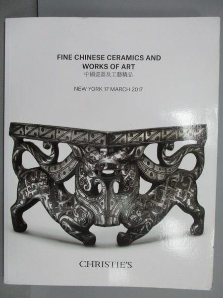 【書寶二手書T8/收藏_PJE】Christie s_Fine Chinese Ceramics and…2017/3/