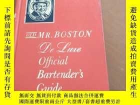 二手書博民逛書店OLD罕見MR. BOSTON,DE LUXE OFFICIAL BARTENDERS GUIDEY20470