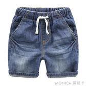 男童牛仔短褲子中褲右歐純棉夏裝外穿童裝寶寶兒童五分褲小童1歲3 莫妮卡小屋