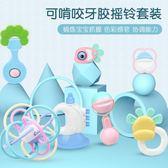 寶寶手搖鈴牙膠玩具嬰兒可啃咬幼兒0-1歲益智男孩女孩3-6-12個月