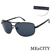 【南紡購物中心】【SUNS】ME&CITY 傲氣飛行官金屬方框太陽眼鏡 抗UV400 (ME 1104 L01)