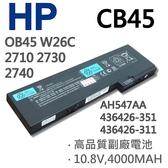 HP 6芯 CB45 日系電芯 電池 436426-311 Compaq 2710 2710p OB45 W26C IB43 AH547AA 436426-351