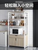 廚房置物架落地多層收納架放微波爐烤箱調料儲物架省空間鍋碗架子  ATF  極有家